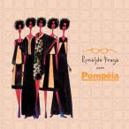 ronaldo-fraga-pompeia-7-535x535